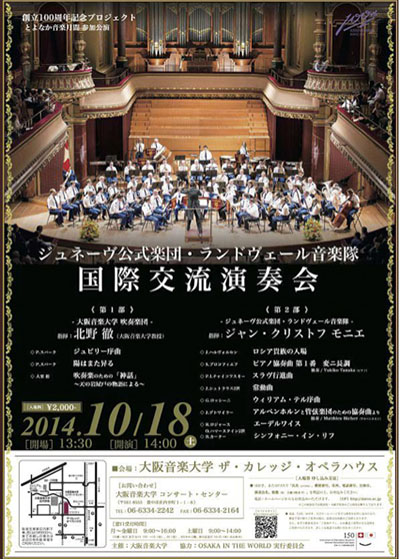 2014-10-18_Af_Osaka_400